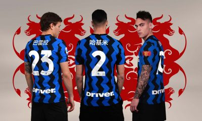 Inter Milan 2021 Chinese New Year Football Kit, Soccer Jersey, Shirt, Gara, Maglia, Camisa, Camiseta