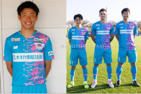 Sagan Tosu 2021 New Balance Football Kit, Soccer Jersey, J1 League Shirt