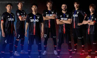 FC Tokyo 2021 New Balance Third Football Kit, 2021/22 Soccer Jersey, 2021-22 Shirt