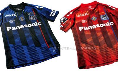Gamba Osaka 30th Anniversary 2021 Umbro Football Kit, Soccer Jersey, Shirt