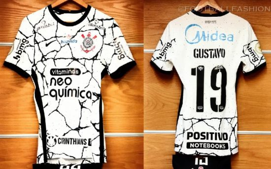 Corinthians 2021 2022 Nike Home Football Kit, 2021/22 Soccer Jersey, 2021-22 Shirt, Camisa 21/22
